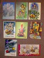 Отдается в дар подписанные новогодние открытки