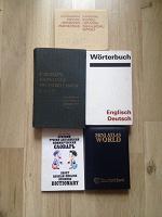 Отдается в дар Словари на иностранных языках