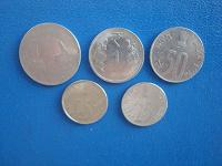 Отдается в дар Монеты Индии