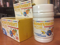 Отдается в дар Витамины Компливит 3+