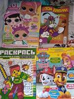 Отдается в дар Журналы для детей