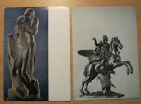 Отдается в дар Открытки Искусство — большие