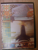 Отдается в дар Фильмы на DVD