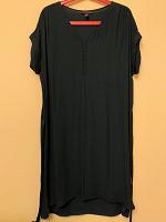 Отдается в дар Платье большого размера