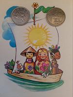 Отдается в дар Рыцари на монетах