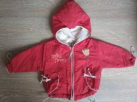 Отдается в дар Пакет одежды на девочку 86-92-98 см