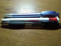 Отдается в дар Ручки в коллекцию или вставить стержни