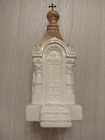 Отдается в дар Керамическая часовня