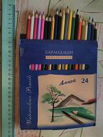 Отдается в дар Карандаши цветные и акварельные