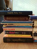 Отдается в дар Книги на английском языке