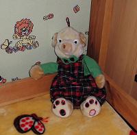 Отдается в дар Мягкая игрушка для хранения пижамки
