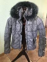 Отдается в дар Пуховик курточка