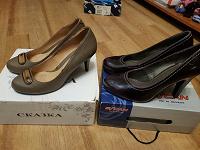 Отдается в дар Туфли на 36 размер