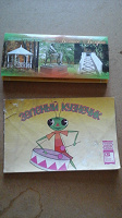 Отдается в дар Набор открыток и детская книжка