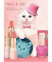 Отдается в дар Косметический кот