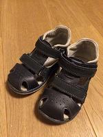 Отдается в дар Детские сандалии размер 23