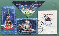 Отдается в дар Набор новогодних марок
