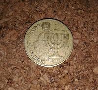Отдается в дар Монета Израиля