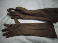 Отдается в дар Длинные перчатки