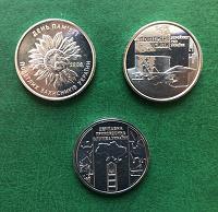 Отдается в дар Юбилейные 10 гривен Украины 2020г.