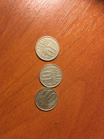 Отдается в дар Три монетки по 10 копеек ссср