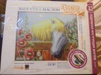 Отдается в дар Набор Картина маслом Лошадь