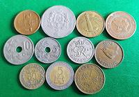 Отдается в дар монеты 11.04.2021