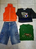 Отдается в дар Одежда на 5 лет мальчику