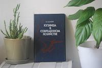 Отдается в дар Книги (справочники, пособия)