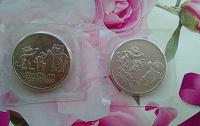 Отдается в дар Монетки на наш юбилей