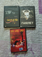 Отдается в дар DVD фильмы
