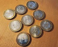 Отдается в дар Монеты 10 рублей юбилейные большие