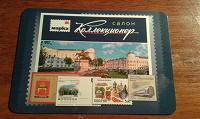 Отдается в дар Календарик салона «Коллекционер».