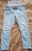 Отдается в дар Дар для беременных: джинсы и витамин В 6 в ампулах.