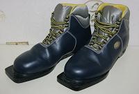 Отдается в дар Лыжные ботинки р. 39