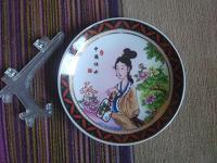 Отдается в дар Китаяночка