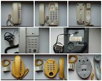 Отдается в дар Телефоны стационарные, проводные.