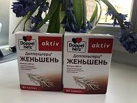 Отдается в дар Женьшень капсулы 180 мг