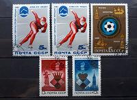 Отдается в дар Спорт на марках СССР 1984 года.