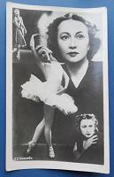 Отдается в дар открытка. Балет. Г.Уланова, 1953 г.