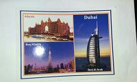 Отдается в дар Открытка из Дубай в коллекцию