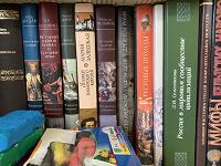 Отдается в дар Книги по истории