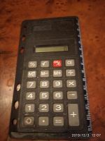 Отдается в дар Калькулятор с линейкой рабочий