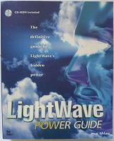Отдается в дар LightWave. PowerGuide