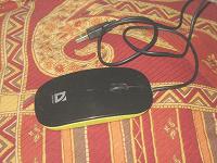 Отдается в дар Мышь компьютерная в умелые руки.