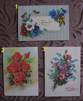 Отдается в дар Открытки СССР, цветы, Куртенко, Коробова