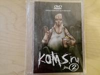 Отдается в дар DVD диск с мультфильмами. Страшилки.