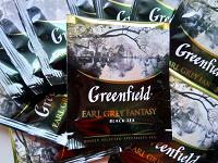 Отдается в дар Чай с бергамотом