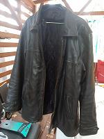 Отдается в дар Кожаная куртка мужская