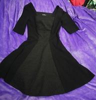 Отдается в дар Коктейльное платье